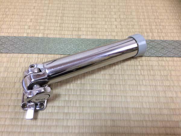 rod-0063