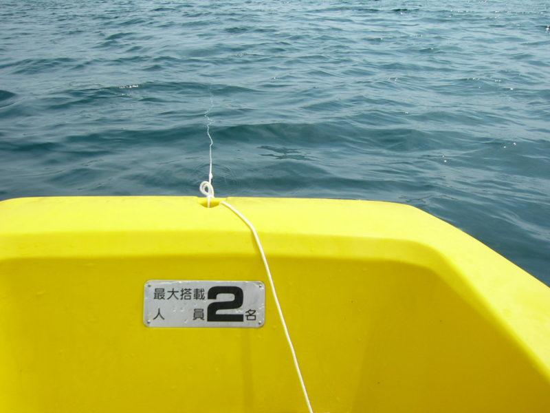 手漕ぎボート釣り 最大人員