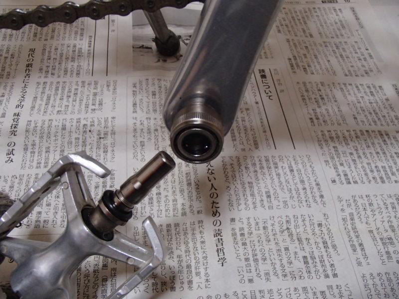 ペダルMKS(三ヶ島)MT-E Ezy折り畳み小径車