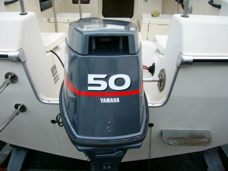 日産 ボート シーブリーズ500 船外機