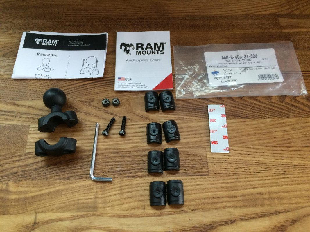 RAM MOUNTS(ラムマウント) ベース部 バーマウントベース 対応径Φ9.5-Φ15.8 ブラック